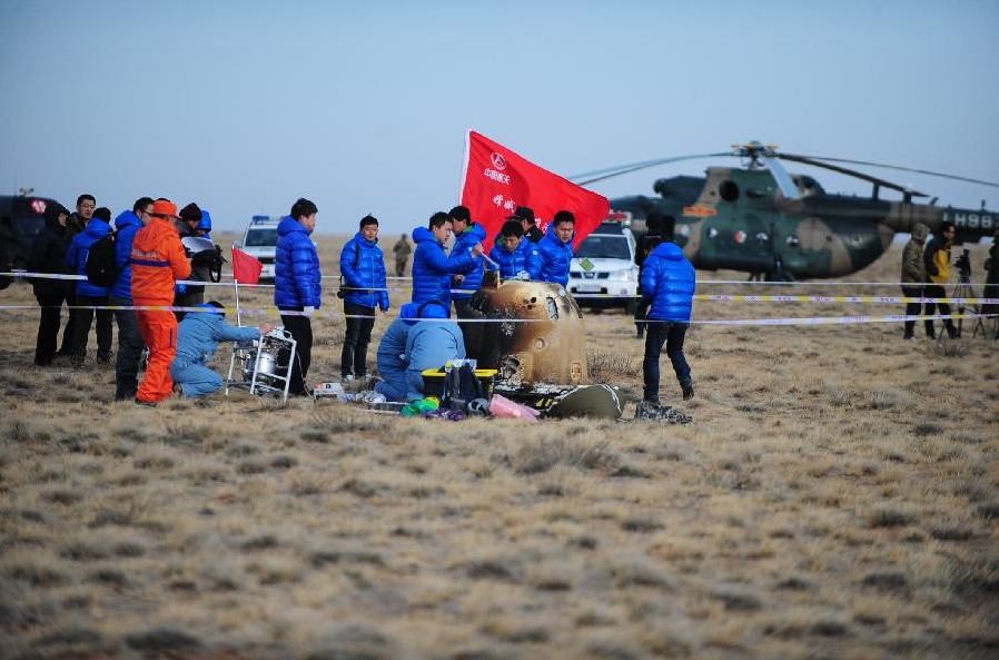 The landing capsule touched down in China's Inner Mongolia autonomous region. Credit: Xinhua/Shao Kun