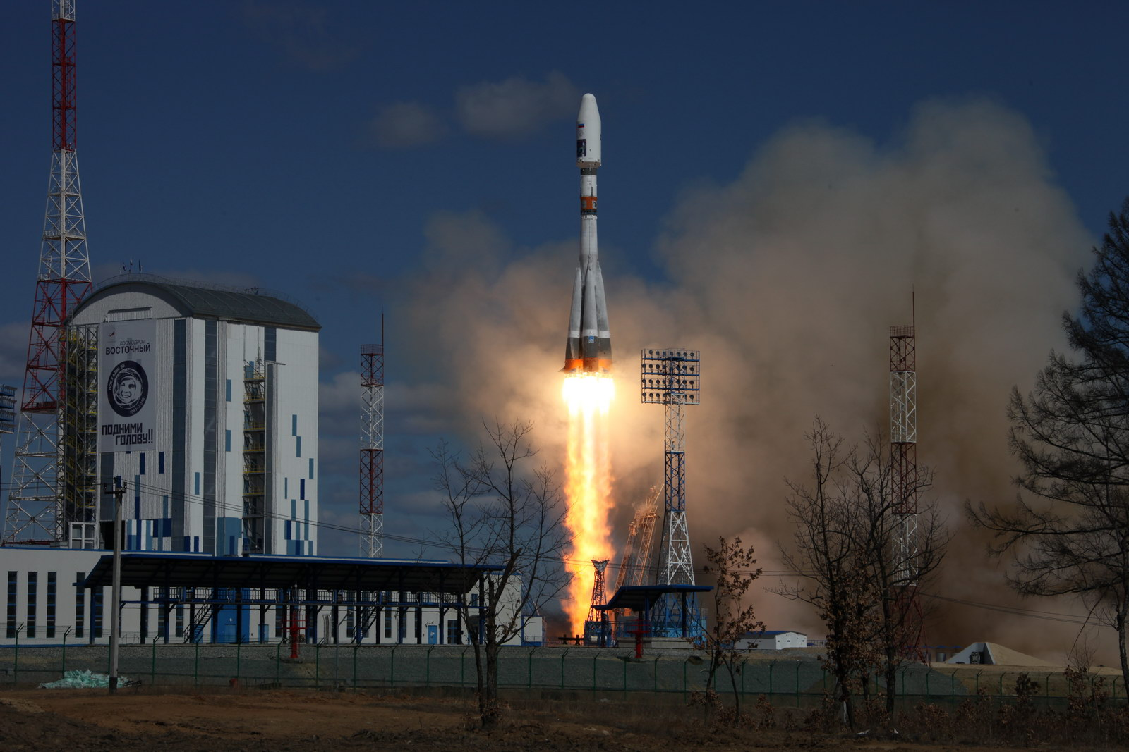 A Soyuz rocket lifts off for the first time from its new launch pad at the Vostochny Cosmodrome in Russia's Far East. Credit: SpaceX