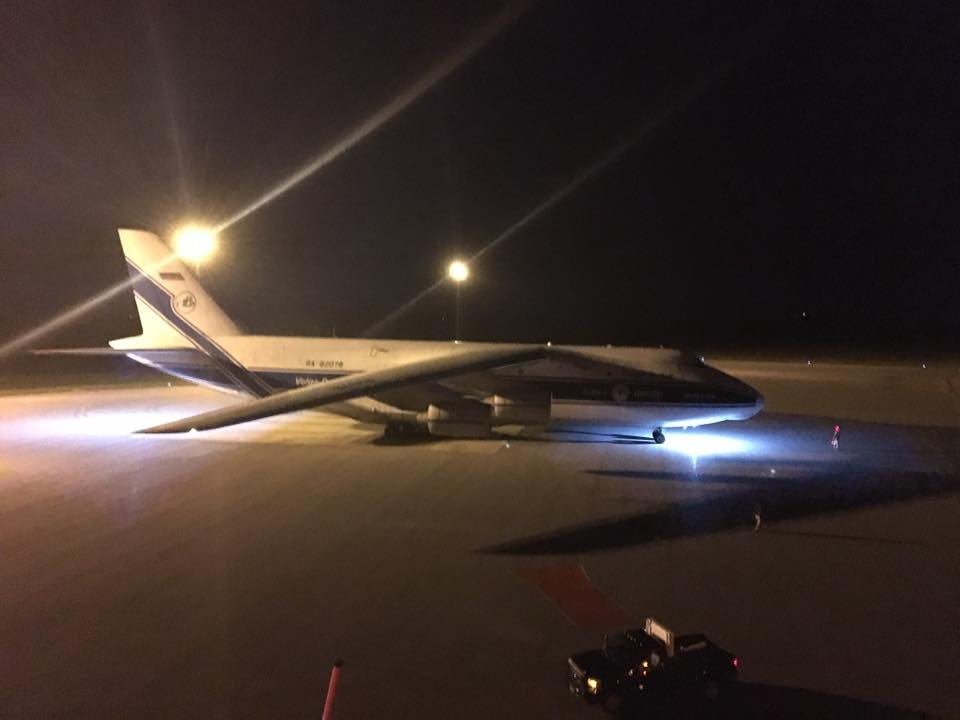 The Antonov landed Sunday night. Credit: 45th Space Wing