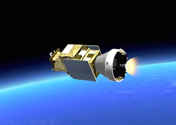 The Vega rocket's Attitude and Vernier Module, or fourth stage, ignites for the first time. The AVUM burns hydrazine fuel with an RD-843 engine provided by Yuzhnoye of Ukraine.
